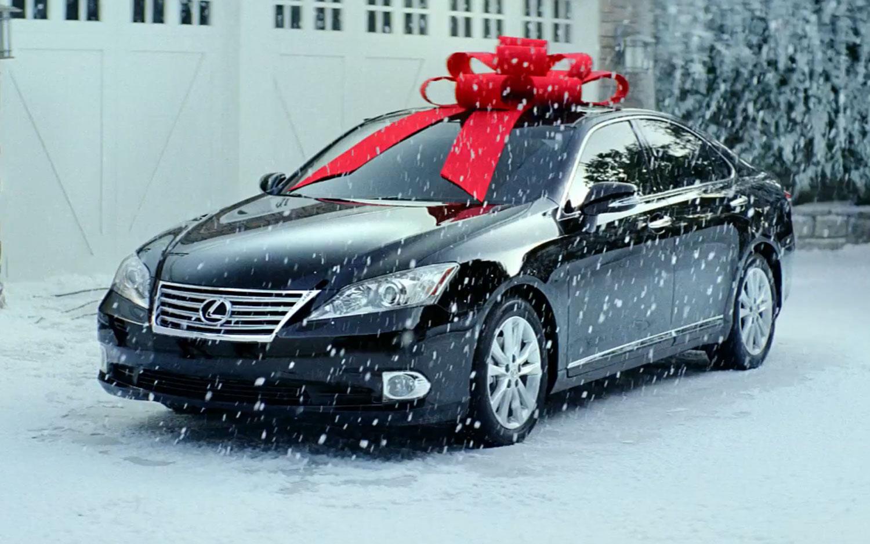 Подарок на покупку авто 17